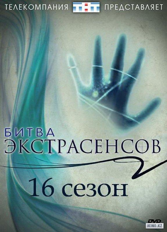 Елена люлякова книга скачать