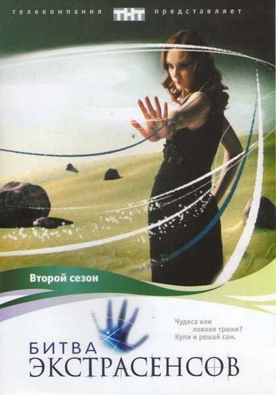 Сверхъестественное 11 Сезон 17 Серия Novafilm